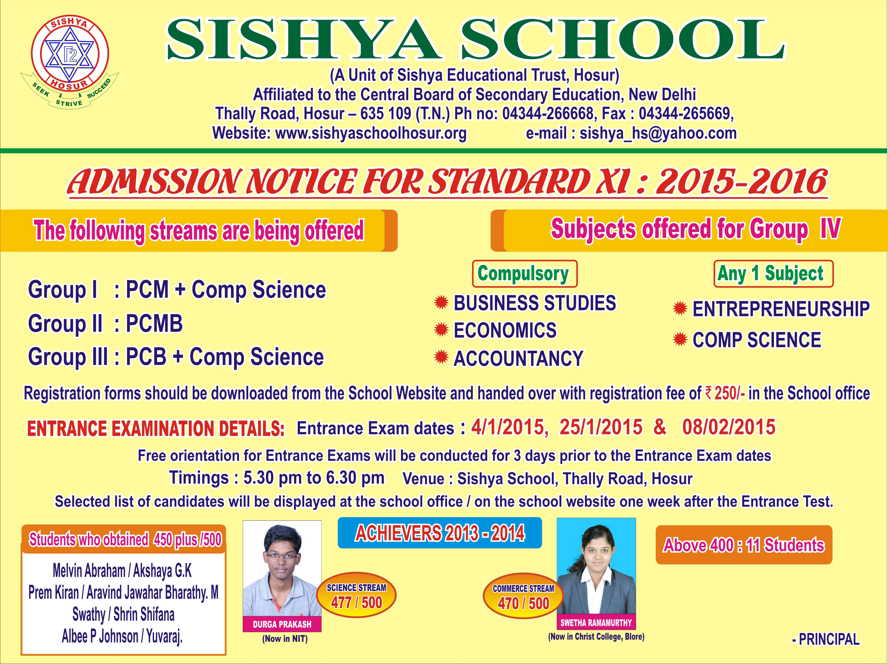 Welcome to sishya school hosur admission notice class xi 2015 16 malvernweather Gallery